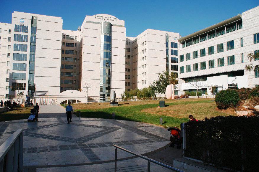 Центр акушерства и гинекологии «Beilinson»