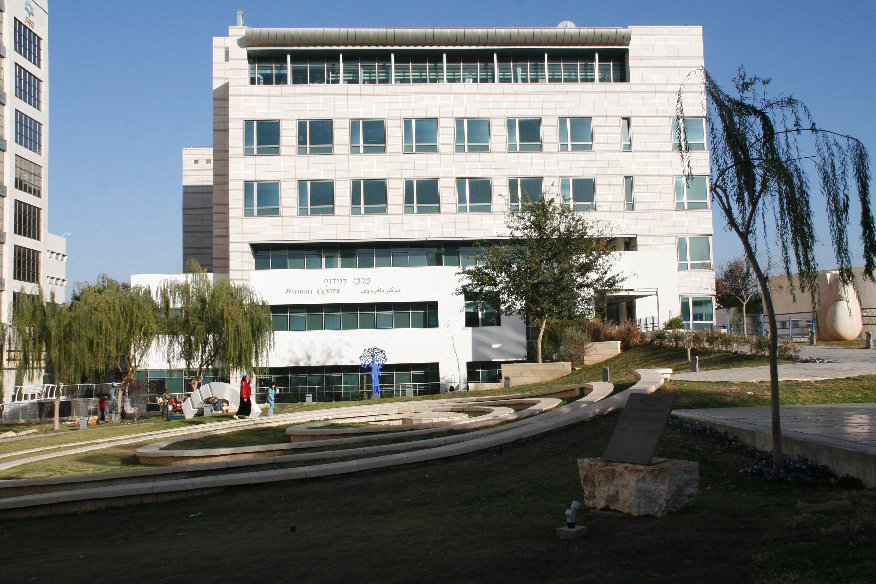 Онкологический центр «Davidov»