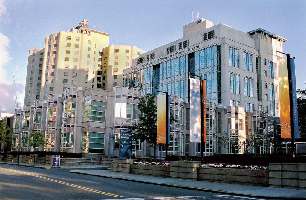 Многопрофильный медицинский центр «Brigham and Women's Hospital»