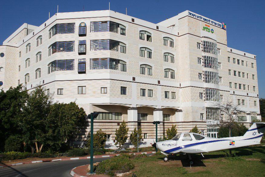 Педиатрический медицинский центр «Elen Shnaider»